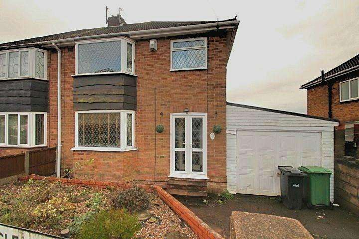 3 Bedrooms Semi Detached House for sale in Dingle Close, Dudley, DY2