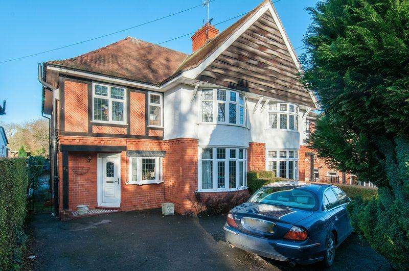 3 Bedrooms House for sale in Wymington Road, Rushden