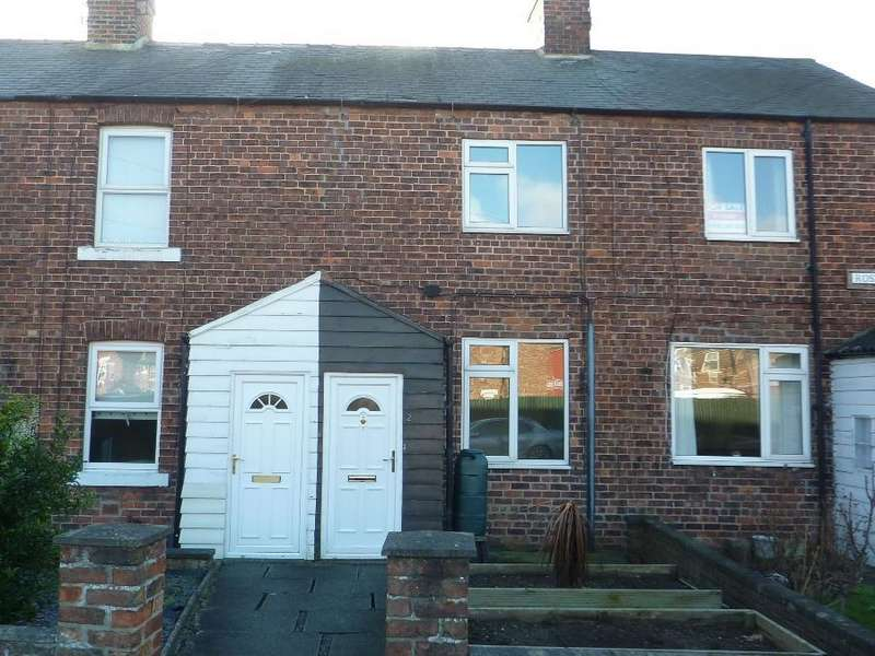 2 Bedrooms Cottage House for rent in Northallerton