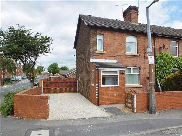 2 Bedrooms End Of Terrace House for sale in Ellis Street, Brinsworth, Rotherham, S60 5DH