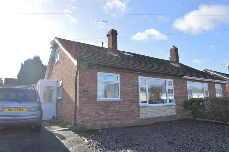 3 Bedrooms Semi Detached House for sale in 269 Crowmere Road, Shrewsbury SY2 5LE