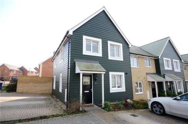 3 Bedrooms End Of Terrace House for sale in Walker Close, Church Crookham, Fleet