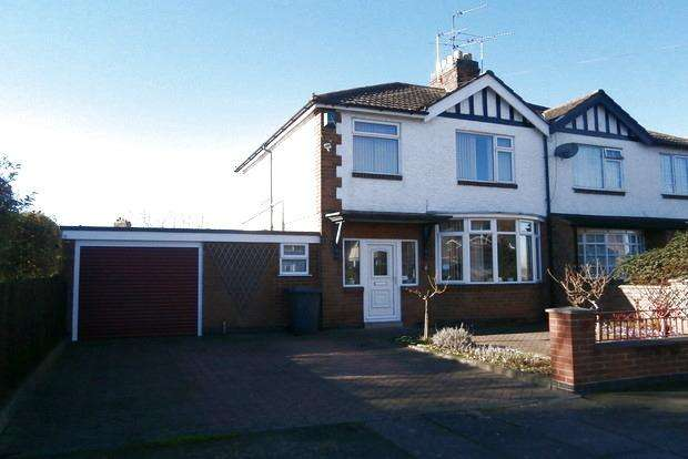 3 Bedrooms Semi Detached House for sale in Dumbleton Avenue, Rowley Fields, Leicester, LE3