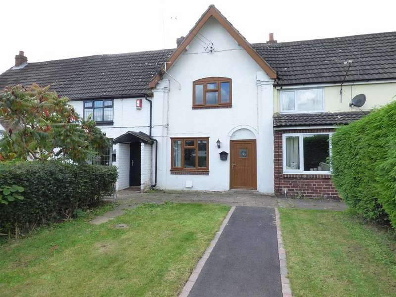 2 Bedrooms Cottage House for sale in Rickerscote Road, Stafford