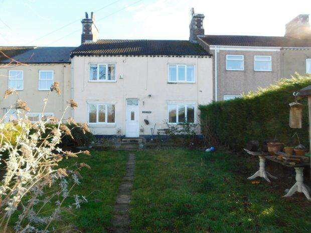 4 Bedrooms Terraced House for sale in ROUGH LEA TERRACE, HUNWICK, BISHOP AUCKLAND