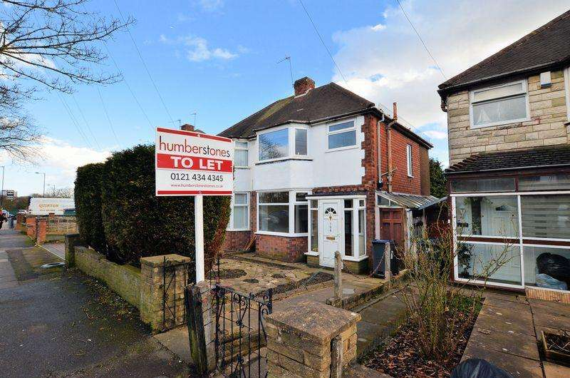 3 Bedrooms Semi Detached House for rent in Ridgacre Lane, Quinton