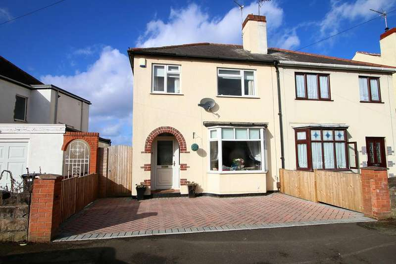 3 Bedrooms Semi Detached House for sale in The Foxholes, Kidderminster, DY10