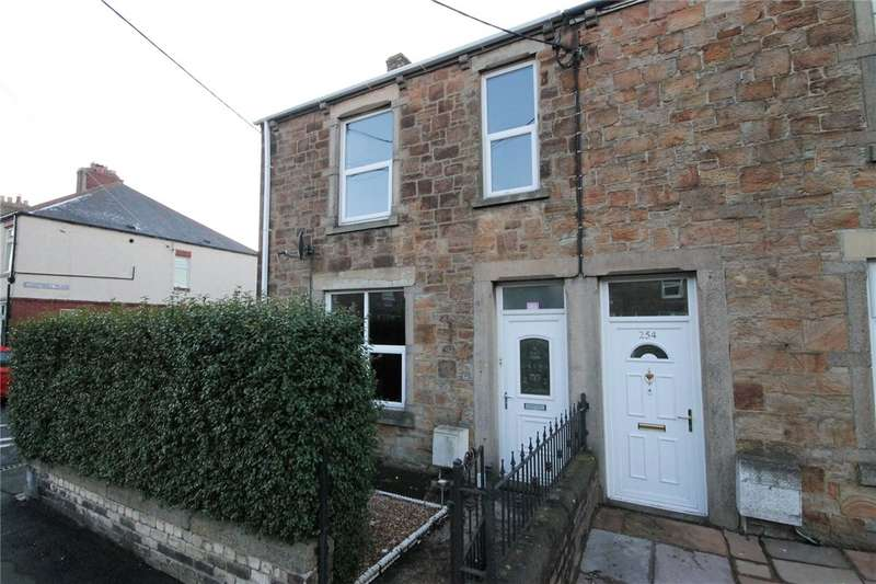 3 Bedrooms End Of Terrace House for sale in Medomsley Road, Consett, County Durham, DH8