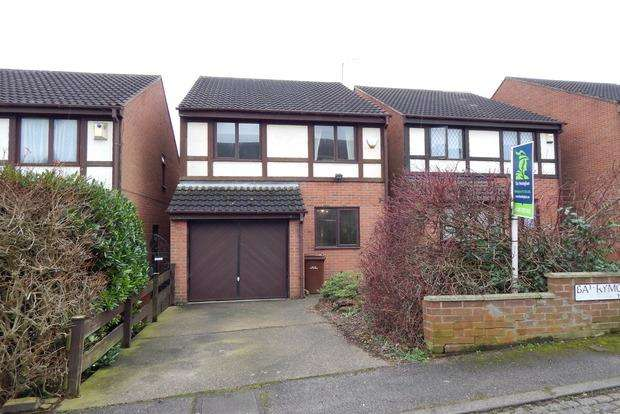 3 Bedrooms Detached House for sale in Holly Gardens, Thorneywood, Nottingham, NG3