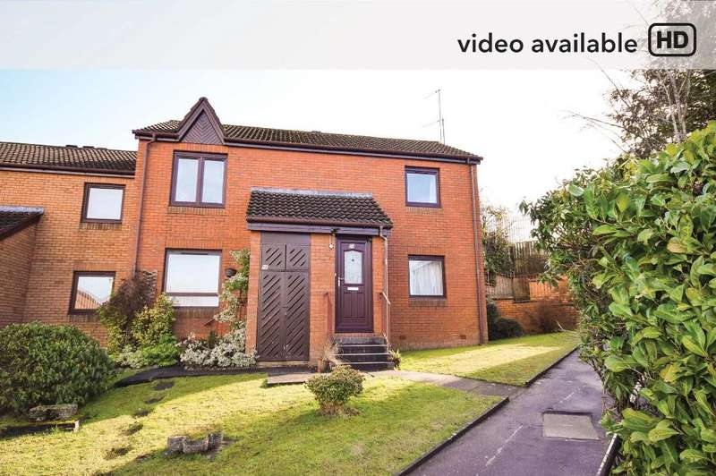 2 Bedrooms Flat for sale in Carleton Gate, Giffnock, Glasgow, G46 6NU