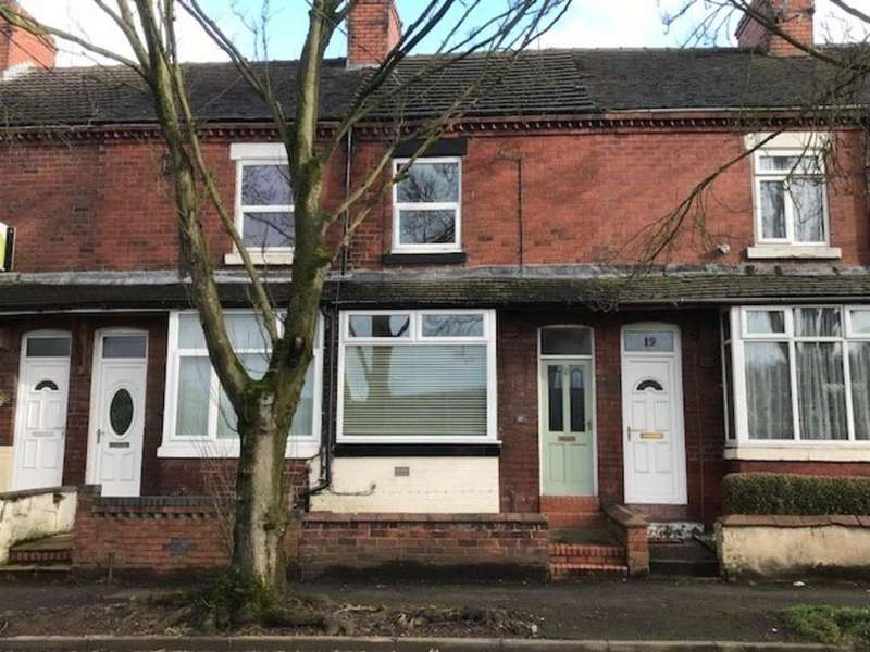 2 Bedrooms Terraced House for rent in Newford Crescent, Milton, Stoke-on-Trent