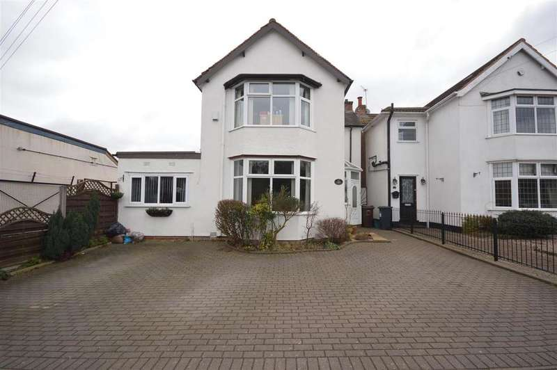 3 Bedrooms Detached House for sale in Land Lane, Birmingham
