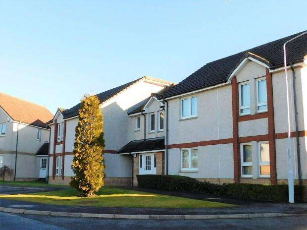 2 Bedrooms Flat for sale in Player Drive, KINGSEAT, Dunfermline, KY12
