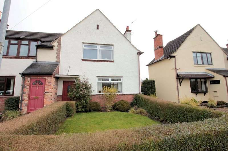 2 Bedrooms End Of Terrace House for sale in Donisthorpe Lane, Moira