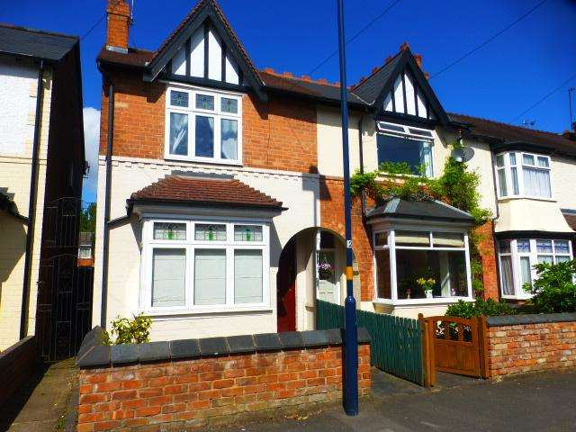 3 Bedrooms End Of Terrace House for sale in Grosvenor Road, Harborne, Birmingham, B17 9AL