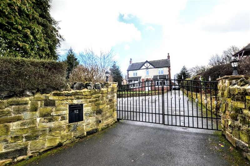 4 Bedrooms Detached House for sale in West Street, Hoyland, BARNSLEY, South Yorkshire