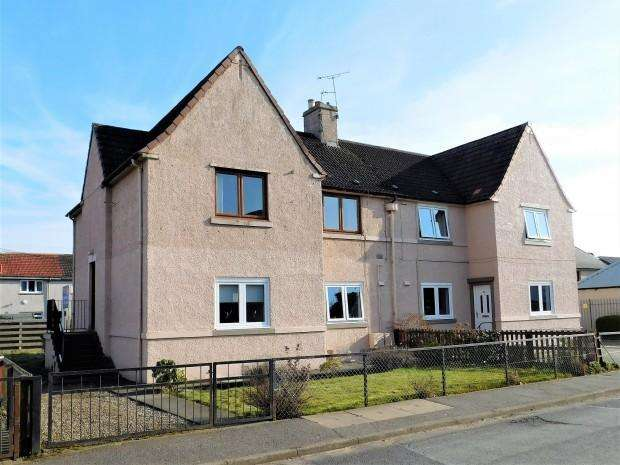 2 Bedrooms Flat for sale in Valleyfield Avenue, Dunfermline, KY12