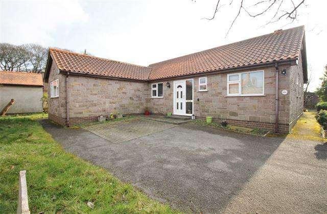 4 Bedrooms Bungalow for sale in Worksop Road, Aston, S26 2EE