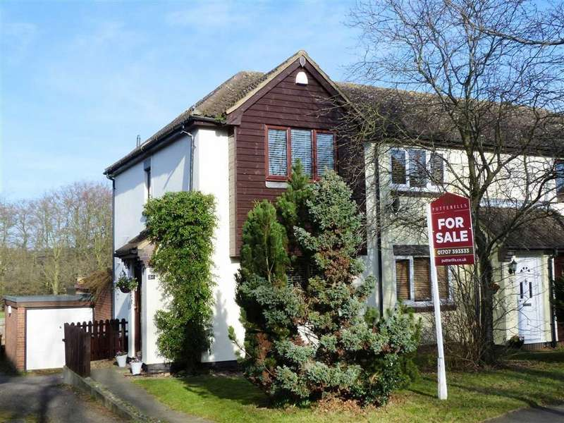 2 Bedrooms End Of Terrace House for sale in Harwood Close, West Side, Welwyn Garden City