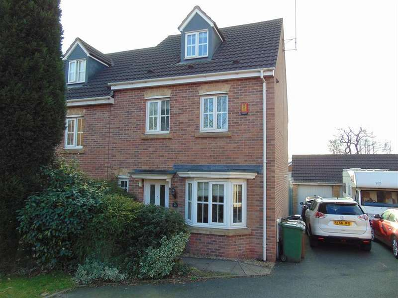4 Bedrooms End Of Terrace House for sale in Barrow Close, Walsall Wood
