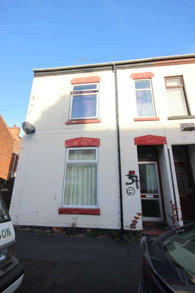 2 Bedrooms End Of Terrace House for sale in Brazil Street, Holderness Road, Hull, HU9