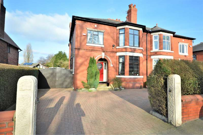 4 Bedrooms Semi Detached House for sale in Offerton Lane, Offerton