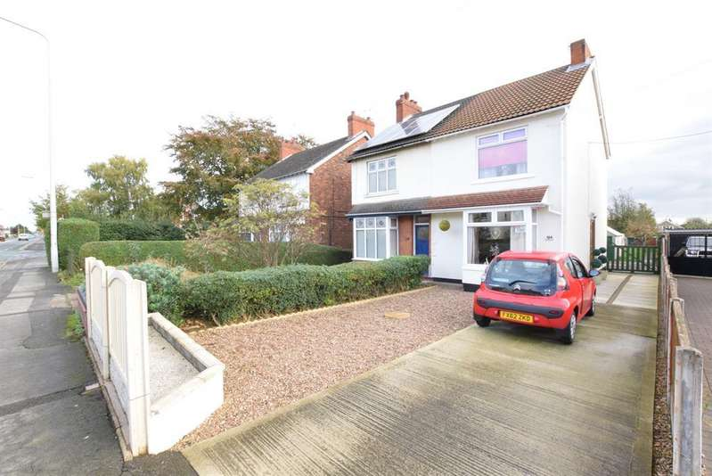 2 Bedrooms Semi Detached House for sale in Messingham Road, Scunthorpe, DN17 2DB