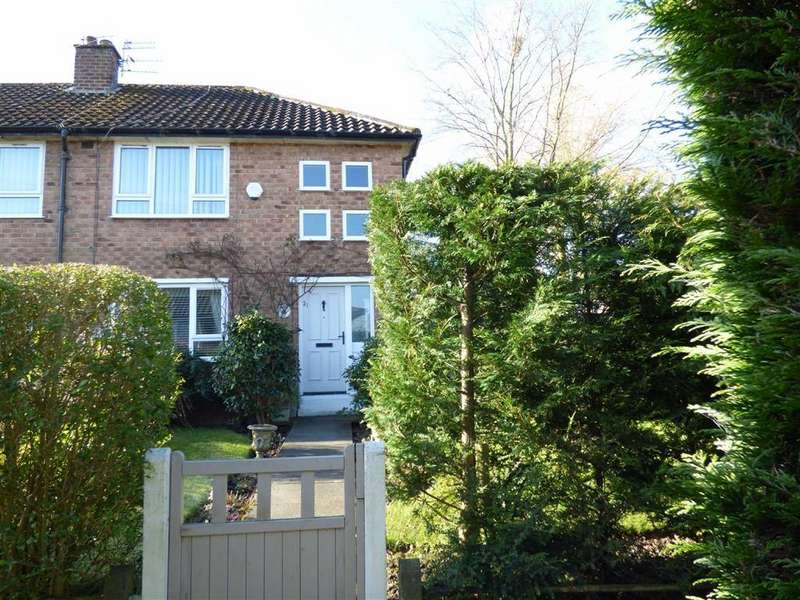 3 Bedrooms End Of Terrace House for sale in Sandringham Road, Cheadle Hulme, Cheshire