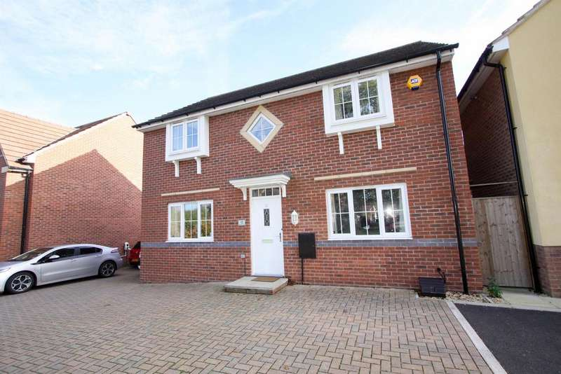 4 Bedrooms Detached House for sale in Cardington Close. Kingsway, Quedgeley