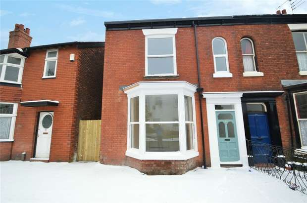 4 Bedrooms End Of Terrace House for sale in Adswood Lane East, Cale Green, Stockport, Cheshire