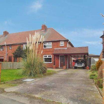 3 Bedrooms End Of Terrace House for sale in Chetwynd Road, Toton, Nottingham, .