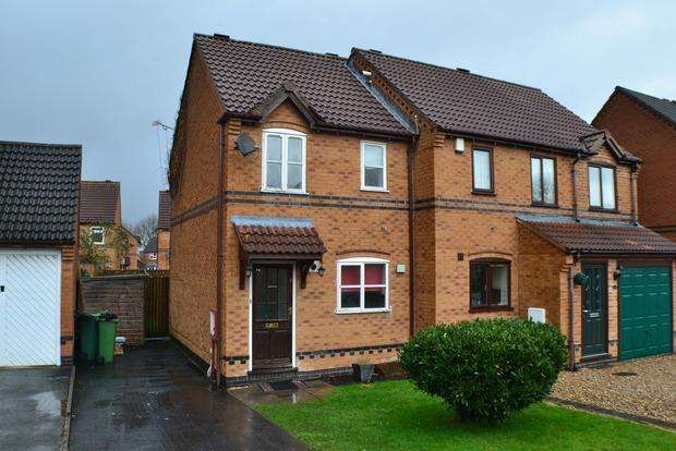 2 Bedrooms Semi Detached House for sale in Broadfield Way, Countesthorpe, Leicester, LE8