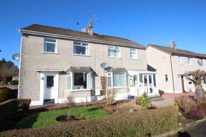 3 Bedrooms Semi Detached House for sale in Barlae Ave, Waterfoot, East Renfrewshire