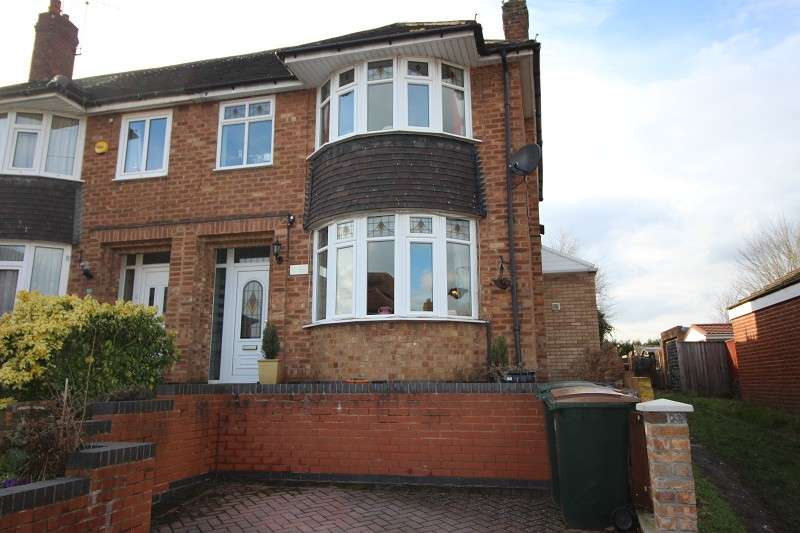 3 Bedrooms End Of Terrace House for sale in Daleway Road, Green Lane, Coventry, CV3 6JF