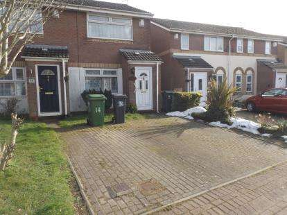 2 Bedrooms Terraced House for sale in Waterford Close, Cardiff