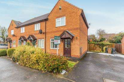 2 Bedrooms End Of Terrace House for sale in Stroma Avenue, St Peters, Worcester, Worcestershire