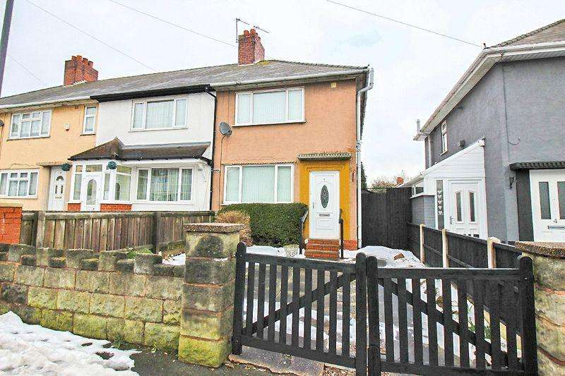 3 Bedrooms Town House for sale in Broadwaters Road, Darlaston Wednesbury