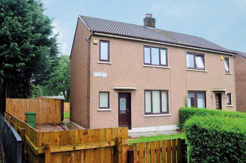 2 Bedrooms Apartment Flat for rent in North Moraine Lane, Blairdardie, Glasgow, G15 6JY