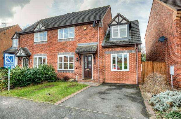 3 Bedrooms Semi Detached House for sale in Antony Gardner Crescent, Whitnash, Leamington Spa