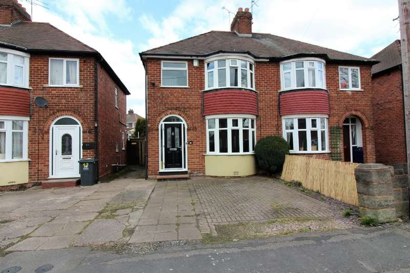 3 Bedrooms Semi Detached House for sale in Somerset Road, Willenhall