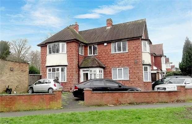 3 Bedrooms Detached House for sale in Howard Road, Kings Heath, Birmingham, West Midlands