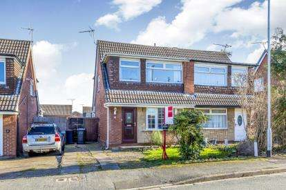 3 Bedrooms Semi Detached House for sale in Seagull Close, Crewe, Cheshire