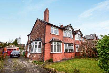 3 Bedrooms Semi Detached House for sale in Torkington Road, Hazel Grove, Stockport, Cheshire