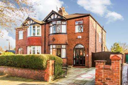3 Bedrooms Semi Detached House for sale in Hulme Road, Heaton Chapel, Stockport, Cheshire