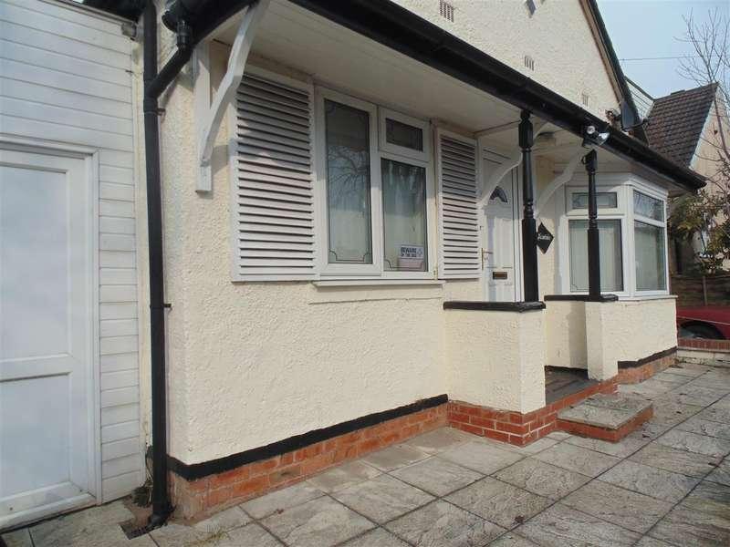 2 Bedrooms Property for sale in Moor End Lane, Erdington