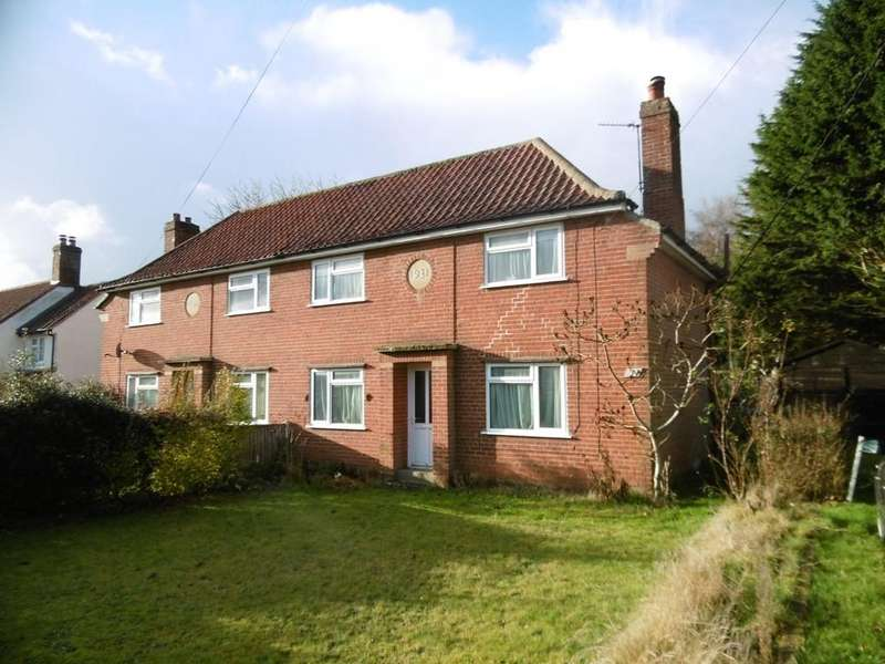 3 Bedrooms End Of Terrace House for sale in Taverham