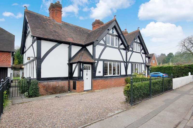 3 Bedrooms Semi Detached House for sale in BRIDGNORTH ROAD, Wightwick, Wolverhampton WV6