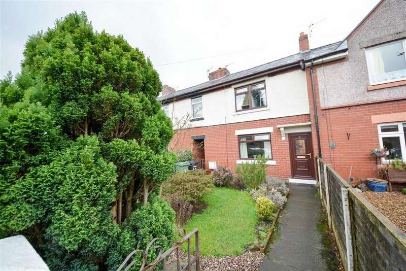 3 Bedrooms Terraced House for sale in The Avenue, Standish Lower Ground, Wigan, WN6