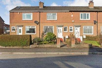 2 Bedrooms Terraced House for sale in Deveron Road, Bearsden