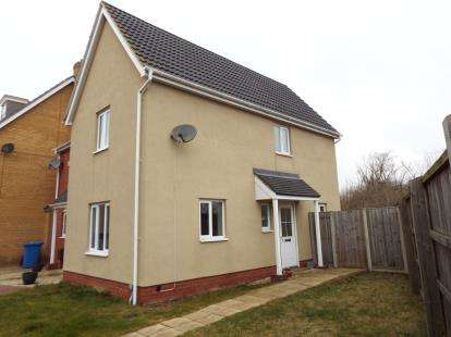 2 Bedrooms Semi Detached House for sale in Great Cornard, Sudbury, Suffolk